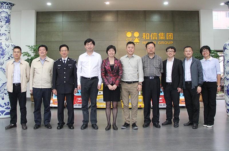 共青团浙江省委副书记王慧琳参观和信集团