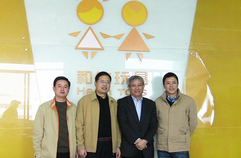 北京大学教授,著名经济学家周其仁在丽水经信委主任王黎煚的陪同下莅临和信玩具