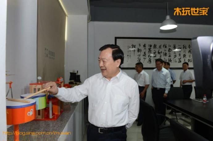 全国政协秘书长夏宝龙亲临和信集团参观视察
