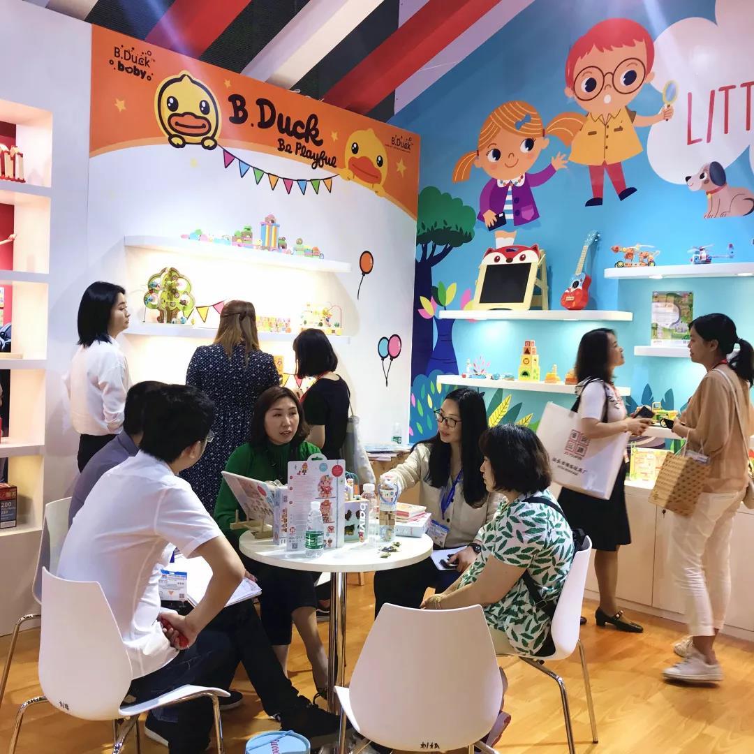 浙江和信玩具集团有限公司