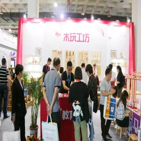 展会 | 北京国际幼教展完美落幕,木玩幼教益智、好玩、精彩不断